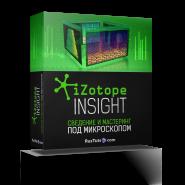 Новый обучающий курс «iZotope INSIGHT — сведение и мастеринг под микроскопом»